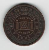 Masonic Penny: Columbus Ohio 1921 West Gate Chapter No. 6