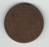 Masonic Penny: Chattanooga Tenn. John Bailey Nicklin Chapter No 49