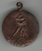 108 LB City Champion Wrestling Medal