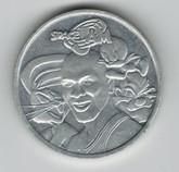 Space Jam Aluminum Medallion