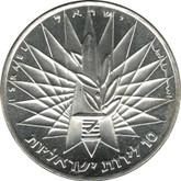Israel: 1967 Silver 10 Lirot BU