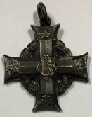 Canadian WWI Memorial Cross