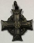 Canadian WWI Memorial Cross