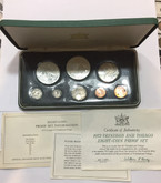 Trinidad & Tobago: 8 Coin Proof Set