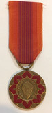Poland: For Poland and Socialism Medal PZPR