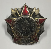 Russia: Order of Alexander Nevsky 1942