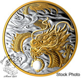 Canada: 2019 $125 Benevolent Dragon 1/2 Kilogram Pure Silver Gold-Plated Coin