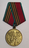 Russia: 40th Anniversary Victory WWII Medal 1985