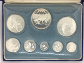 Belize: 1974 Proof Silver Coin Set (8 Coins)
