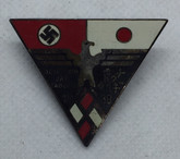 Germany Japan: WWII Souvenir Pin