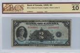 Canada: 1935 $2 Banknote - Bank of Canada A1989002 BCS VG10