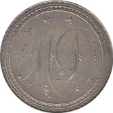 "Love Token: ""MD"" on Victorian Canadian 50 Cent Host Coin"
