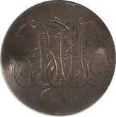 "Love Token: ""BCC"" on 1871 Victorian Canadian 25 Cent Host Coin"