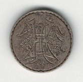 """Love Token: """"THG"""" on Victorian Canadian 10 Cent Host Coin"""