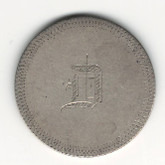 "Love Token: ""D"" On US 1857, 25 Cent Host Coin"