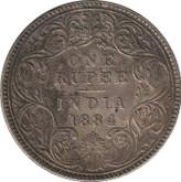 India: 1884B Raised 1 Rupee EF