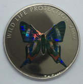 Congo: 2002 5 Francs Wild Life Protection Butterfly Coin Lot#2
