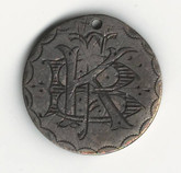 "Love Token: ""KB?"" On US 1875, 10 Cent Host Coin"