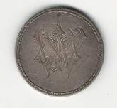 "Love Token: ""WMJC"" On US 1877, 25 Cent Host Coin"