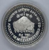 Nepal: 1983 100 Rupee Mount Everest Silver