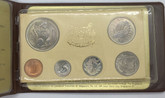 Singapore: 1975 Uncirculated Coin Set