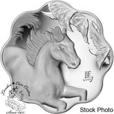 Canada: 2014 $15 Lunar Lotus - The Year of the Horse Silver Coin