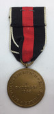 Germany: October 1938 Commemorative Medal