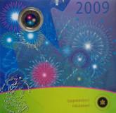 Canada: 2009 Congratulations Card - Fireworks