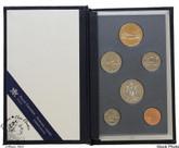 Canada: 1996 Specimen Coin Set