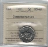 Canada: 1951 5 Cents Commemorative ICCS MS64