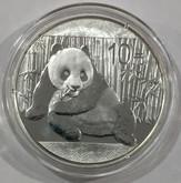 China: 2015 10 Yuan 1 Oz Silver Panda