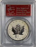 Canada: 2012 $5 Silver Maple Leaf with Dragon Privy Coin PCGS SP Gem