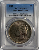 United States: 1921 Peace Dollar High Relief PCGS MS63