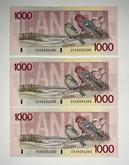 Canada: 1988 $1000 Bank Of Canada 3 Consecutive Notes