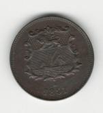 British North Berneo: 1891H 1/2 Cent