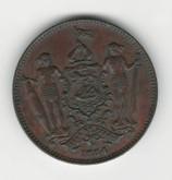 British North Berneo: 1884H One Cent