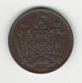 British North Berneo: 1887H One Cent