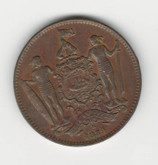 British North Berneo: 1889H One Cent