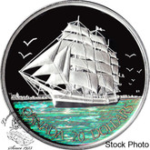 Canada: 2005 $20 Tall Ships - 3-Masted Ship Silver Hologram Coin