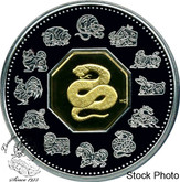 Canada: 2001 $15 Year of the Snake Lunar Silver Coin