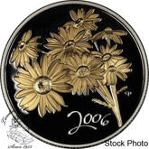 Canada: 2006 50 Cents Golden Daisy Silver Coin