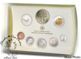 Canada: 2007 Premium Wedding Proof Set - RARE
