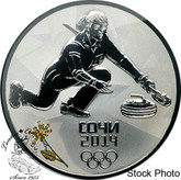 Russia: 2014 3-Roubles Curling: Sochi 2014 Olympics Sterling Silver Coin