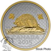 Canada: 2015 5 Cent Big Coin Series Silver Coin