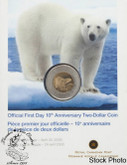 Canada: 2006 $2 Official First Day 10th Anniversary Two Dollar Coin