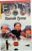 Canada: 2001 50 Cent Toonik Tyme Festivals of Canada Silver Coin