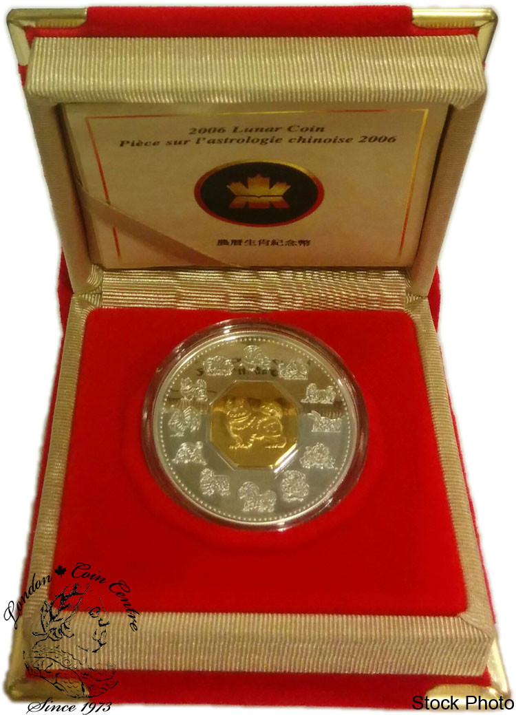 Canada: 2006 $15 Year of the Dog Lunar Silver Coin