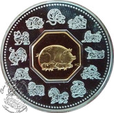 Canada: 2007 $15 Year of the Pig Lunar Silver Coin