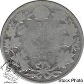 Canada: 1907 25 Cents AG3