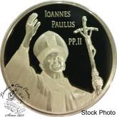 Canada: 2005 $10 Pope John Paul II Pure Silver Coin